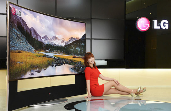 le plus grand ecran tv